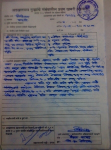 Copy of the police complaint filed against Nargis Malik by Deepak Kavadia