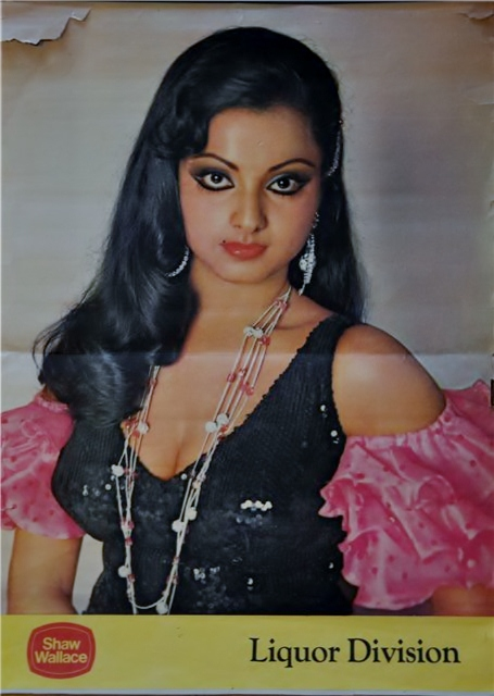 Image result for rekha liquor ad