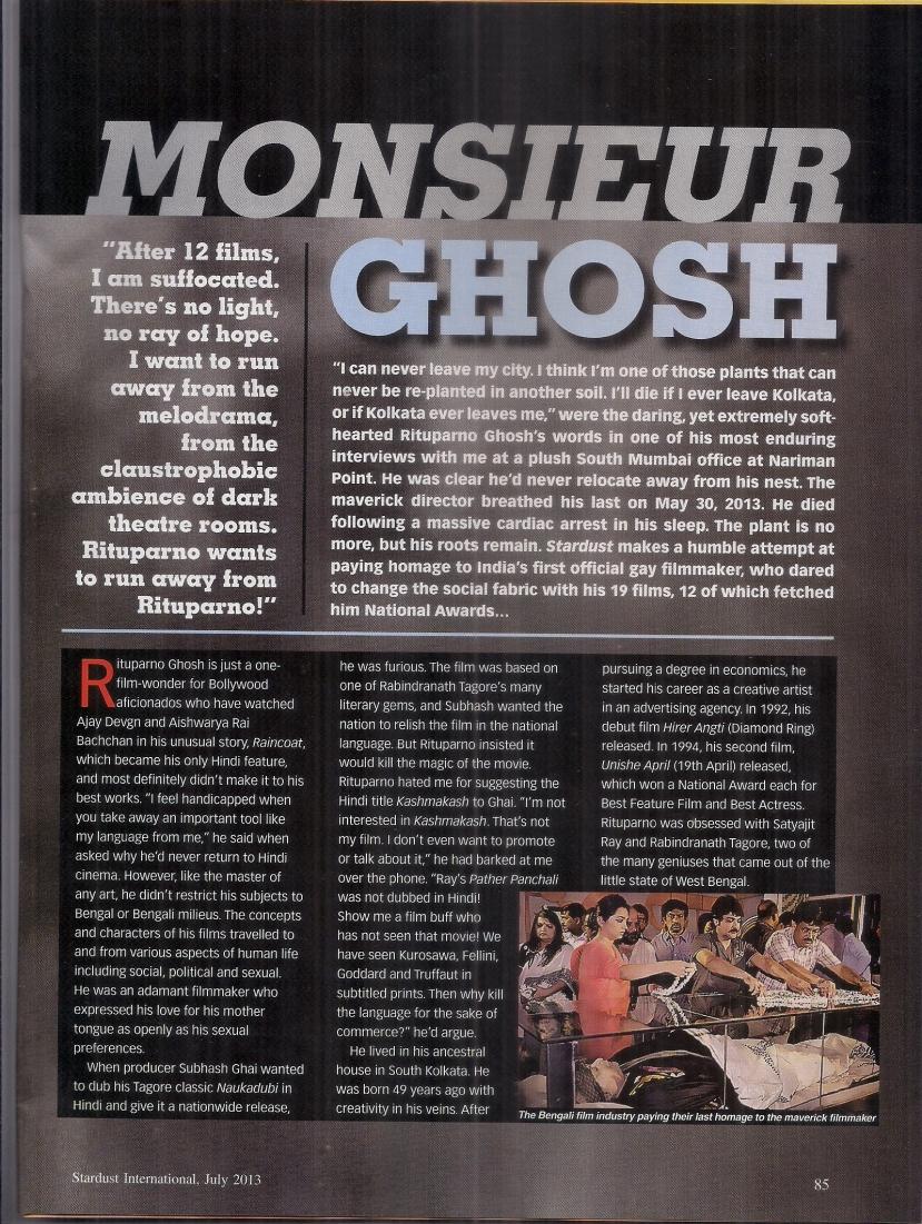 Stardust article its editor Ram Kamal Mukherjee