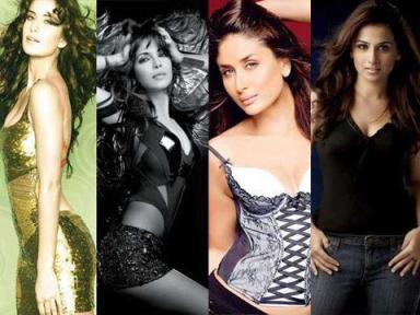 kareena vidya collage