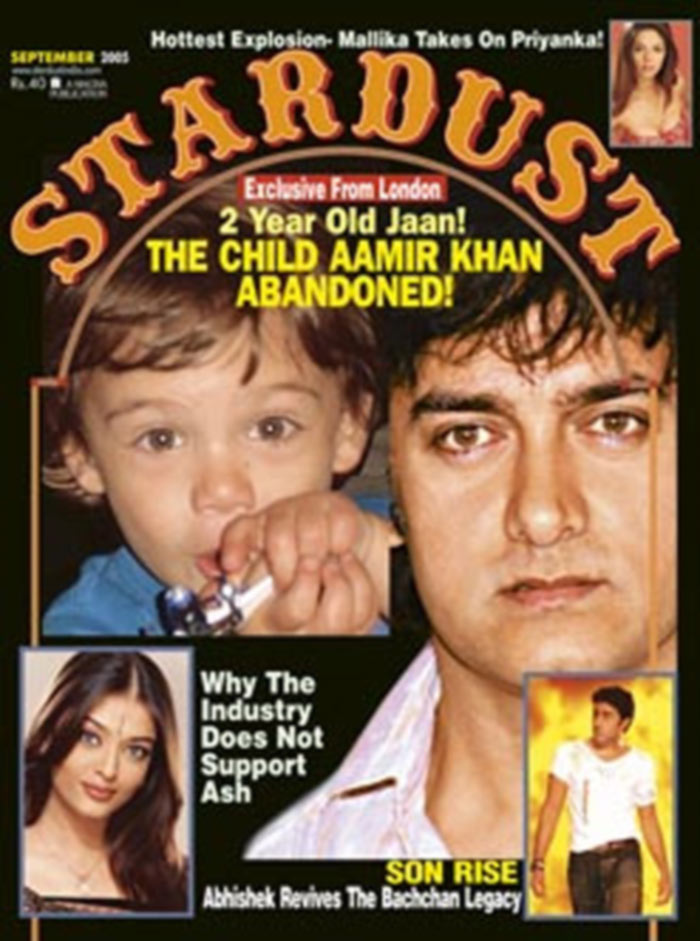 STARDUST COVER September 2005