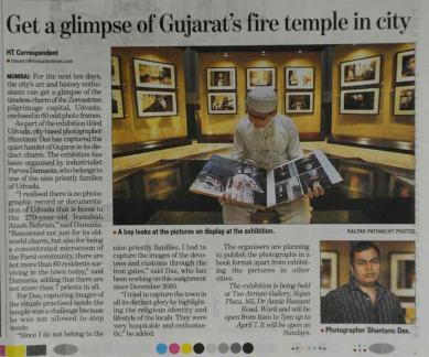Hindustan Times page no 6 on 28th March 2012