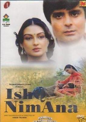 A Punjabi film's movie poster