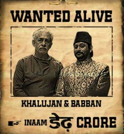 Dedh-Ishqiya-movie-posters