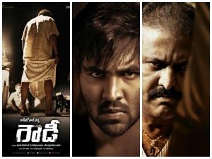 Poster of Ram Gopal Vermas Telugu Film