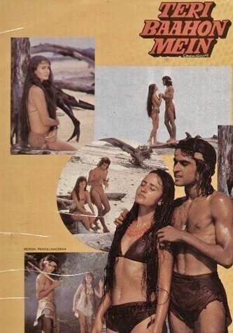 Ayesha Shroff in the poster of her debut film, Teri Baahon Mein