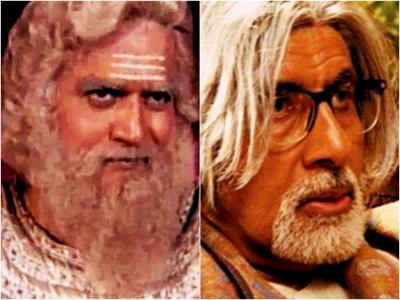 Amitabh 'Drona' Bachchan