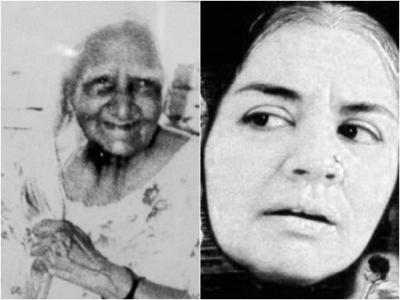 Mammo nani; Farida Jalal