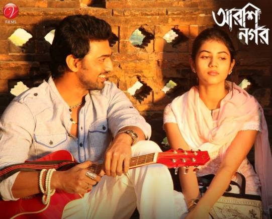 A poster of Aparna Sen's film, Arshinagar